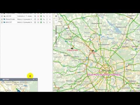 """Урок1 - ГЛОНАСС/GPS Контроль транспорта. Раздел """"Мониторинг"""""""