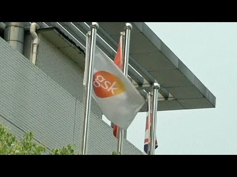 GlaxoSmithKline faces UK probe over bribery allegations - economy