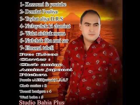 Cheb Amine Matlo 2015 TA7ET 3Lia d r s  YouTube