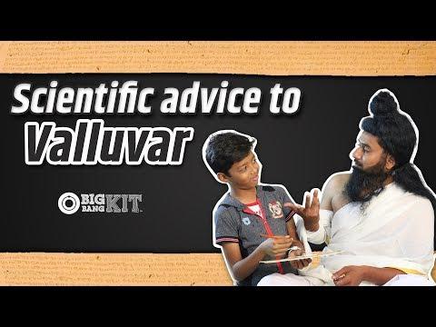 Scientific Advice to Valluvar.