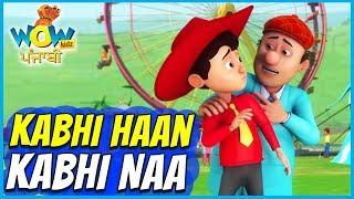 Chacha Bhatija Cartoon In Punjabi  Kabhi Haan Kabhi Naa  Cartoons For Kids  Wow Kidz Punjabi
