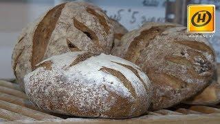 Белорусский хлеб или европейский? Какой вкуснее?