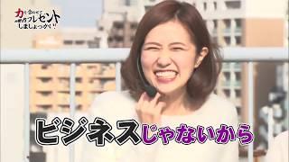 新作放送決定!> 2018年8月18日24時から、BSスカパー!パチンコパチス...