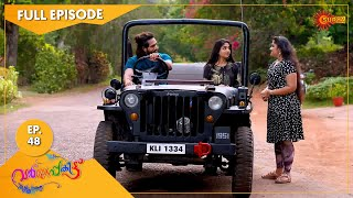 Varnappakittu - Ep 48 | 14 May 2021 | Surya TV Serial | Malayalam Serial