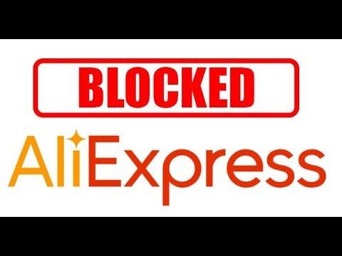 Заблокировали Аккаунт на Алиэкспресс, как разблокировать профиль