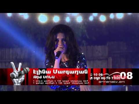 Elina Margaryan - Vivir Mi Vida By Marc Anthony -- The Voice Of Armenia - Semi Final - Season 3