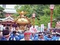 【宮出し】深川八幡祭り2018 の動画、YouTube動画。