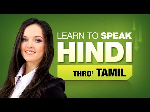 Learn Hindi Through Tamil | Spoken Hindi | Speak Hindi through Tamil | Language learning