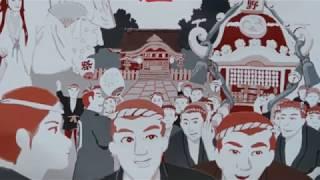 新宿鎮守熊野神社祭禮