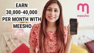 How to Earn with Meesho App? 🤑🤩  | Zero Investment |  Belly Kanungo screenshot 1