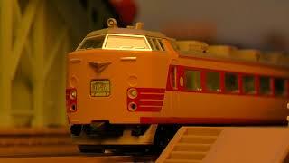 tomix 98711 485系1000番台側・新潟車両センター・T18編成