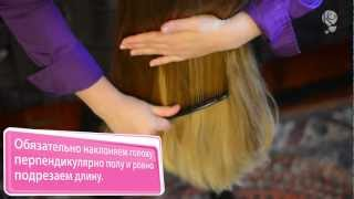 Стрижка  Как я стригу себя часть 1 .how to cut hair at home.