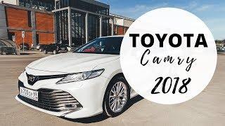 Авто на свадьбу в Твери (Новая Тойота Камри 2018)