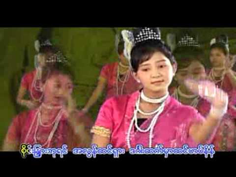 a must see video Rakhine song   Arakanese Meeting Point