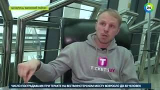 жизнь без барьеров: аэропорт Минска стал удобнее для инвалидов - МИР24