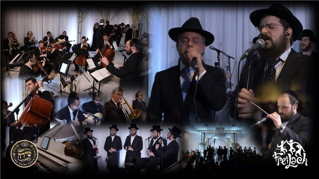 Freilach Band Chuppah Series - Yiboneh & Im Eshkochaich - Benny Friedman, Moishe Mendlowitz & Shira