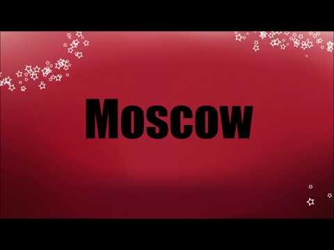 Great Comet - Moscow - Lyrics