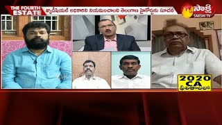 The Fourth Estate   Special Debate On Raghu Rama Krishna Raju \u0026 Chandrababu   Sakshi TV