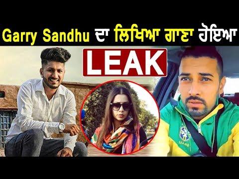 Garry Sandhu ਦਾ ਨਵਾਂ ਗਾਣਾ  Leak | G Khan | Jasmine Sandlas | Dainik Savera