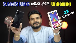 Samsung M02s Unboxing : 5000mah battery, 4GB RAM #MaxUP ll in Telugu ll 2x Giveaway