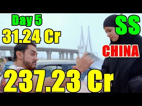 Secret Superstar Box Office Collection Day 5 I CHINA