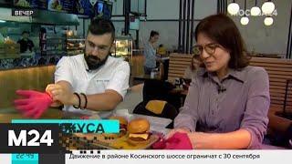 """""""Вечер"""": что такое карнивор-диета - Москва 24"""