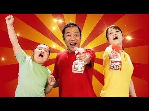 はなわ、大掃除を応援する新曲「夏だ!家族だ!大そうじ!」MVに家族で登場