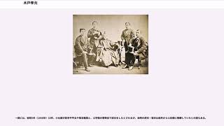 木戸孝允, by Wikipedia https://ja.wikipedia.org/wiki?curid=23902 / ...