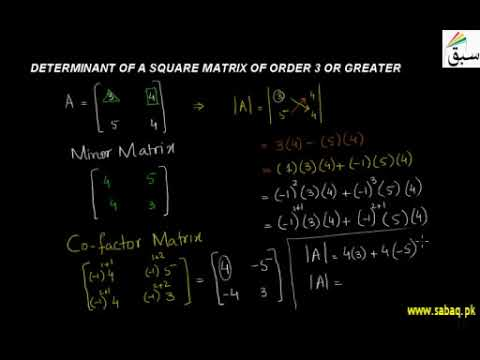 Determinant of a Square Matrix of Order 3 Or Greater | Punjab/Federal Board Maths
