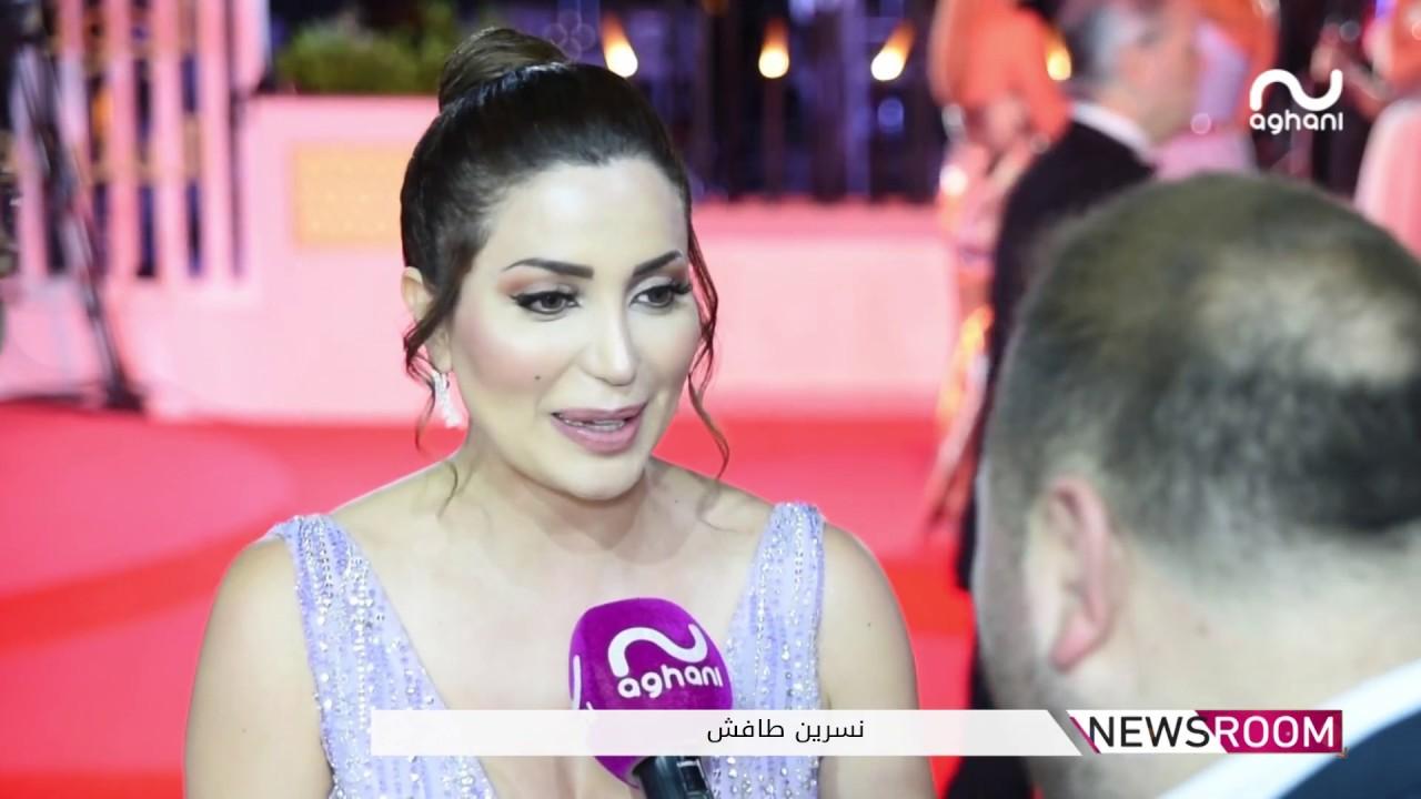 نسرين طافش في موقف محرج للمرة الثانية بسبب فستانها..والهام شاهين: بعض الناس يتسلّون بانتقاد النجوم