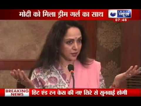 Hema Malini supports Narendra Modi as PM candidate