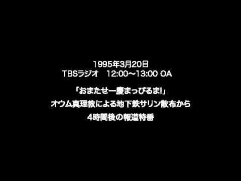 小島一慶の耳コミランチタイムぴいぷる - JapaneseClass.jp