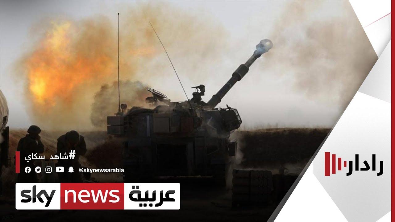 واشنطن ترسل منسقا خاصا للقاء الإسرائيليين والفلسطينيين | #رادار  - نشر قبل 6 ساعة