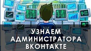 ЦИТАТЫ и вредные паблики ВКонтакте