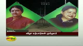 தலைப்புச் செய்திகள் | காலை 7 மணி | 23.02.2020 | Today Headlines | Headlines | Jaya Plus