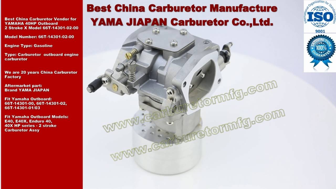 Outboard carburetor assy fit YAMAHA 40HP 2 STROKE 66T-14301-02-00
