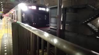 東急東横線 Fライナー特急 元町・中華街行 5050系 武蔵小杉駅発車