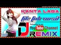 Kanta Laga Dj Remix Tik Tok s Hits Hindi Song Raat Bairan Hui Dj Mix New Version Song Dj Mix  Mp3 - Mp4 Download