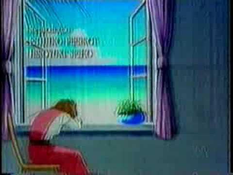 Encerramento Yu Yu Hakushô - Manchete - 1998
