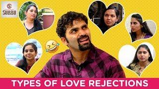 Types Of LOVE Rejections | Latest Telugu Funny Videos 2018 | Chandragiri Subbu Comedy Videos
