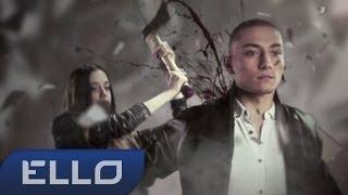 Кашмир - Опача / ELLO UP^ /