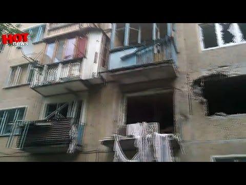 Донецк (Куйбышевский район) последствия обстрела 20.07.2014