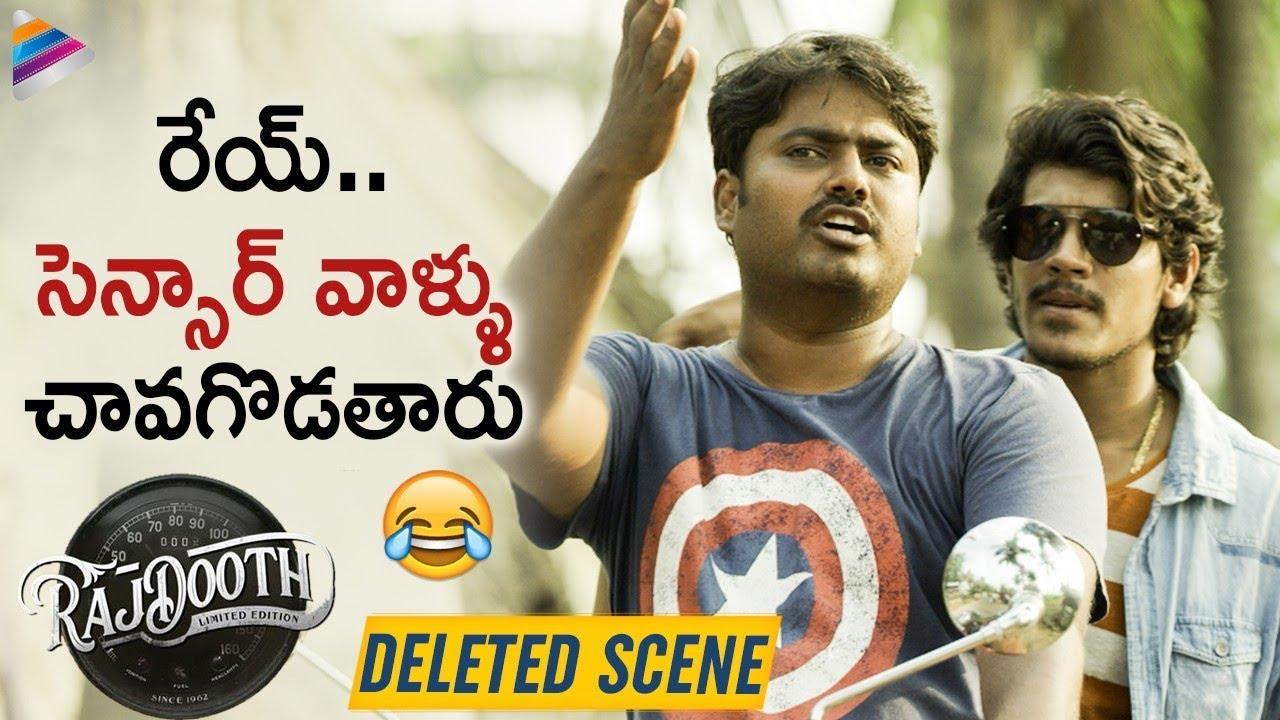 RajDooth DELETED COMEDY SCENE | Meghamsh Srihari | Sudharshan | RajDoot 2019 Latest Telugu Movie
