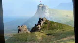 Гора Южная Демерджи. Украина