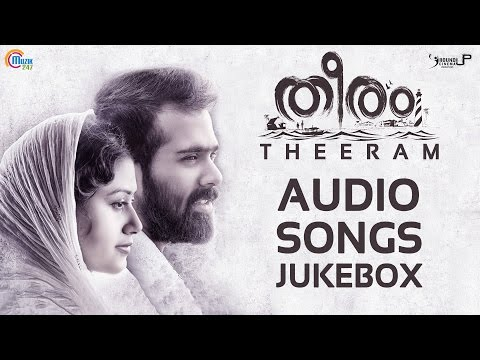 Theeram Malayalam Movie | Audio Songs Jukebox | Afzal Yusuff, Sankar Sharma | Official