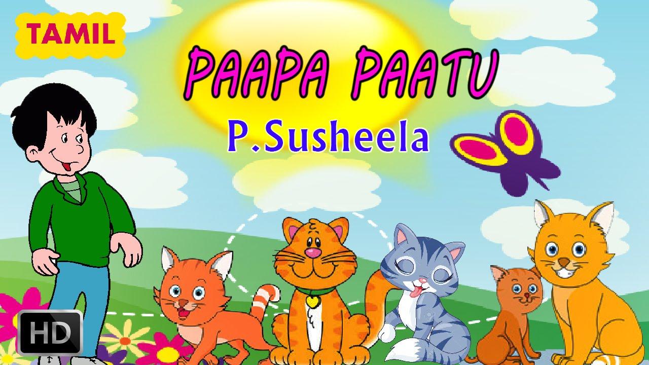 Paapa Paatu - Tamil Nursery Rhymes for Children - Aindhu ...
