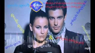 Kostas Martakis & Diana Diez - 2015 - Vres Ton Tropo - greece music.