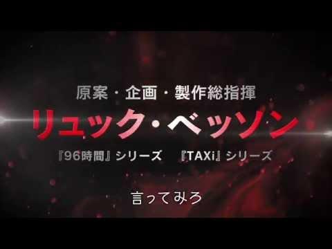 ノーリミット3 trailer 森川氏DVD告知