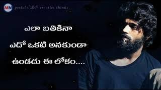 Heart Touching Emotional Love failure feelings Dialogue Telugu Whatsapp Status TeluguStatusWorld HD