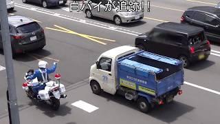 車線変更禁止なのに軽自動車が周囲の車に迷惑をかけてでも車線変更して白バイに捕まった瞬間!